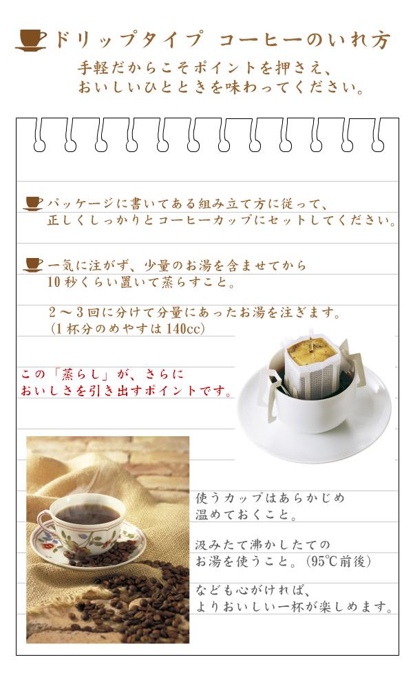 UCC 咖啡滴滤咖啡的特殊混合 20 料理风味 × 12 袋]