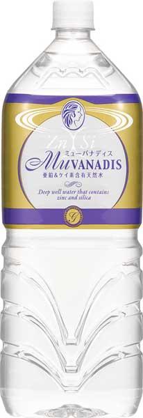 2.0 liters of 6 ミューバナディス (MuVANADIS) pet Motoiri [vanadium water]
