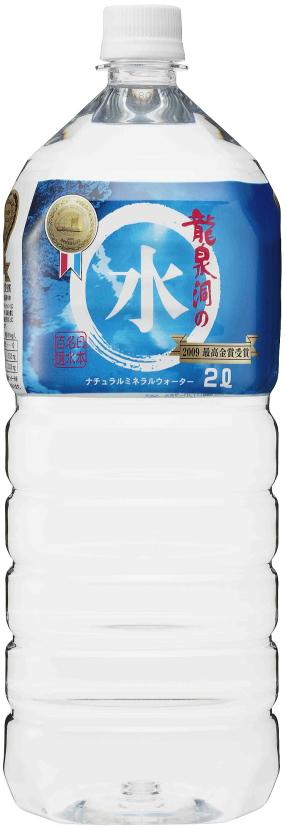 2 liters of 6 water pet Motoiri [] of Iwaizumi Ryusen-do Cave