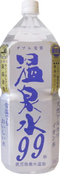 Kagoshima Tarumi Onsen hot spring water 99 pet 2 l 6 pieces [drink spring water 99 alkali on hot spring water 99, Kagoshima Prefecture Kagoshima hot water 99 alkali ion water mineral water softener]