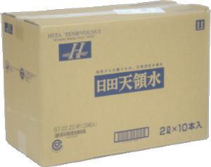 2.0 liters of 10 Hita Imperial demesne water pet Motoiri [nature active hydrogen water]