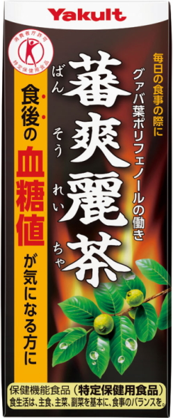 Yakult 蕃爽麗茶 (ばんそうれいちゃ) 200 ml pack 24 Motoiri [accompaniment Rei 茶番爽麗茶 トクホ 特保]