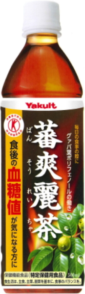 Yakult bansoreicha ( ばんそう clean toys ) 500 ml pet 24 pieces [ばんそう clean tea specific health food tokuho-bansoreicha]