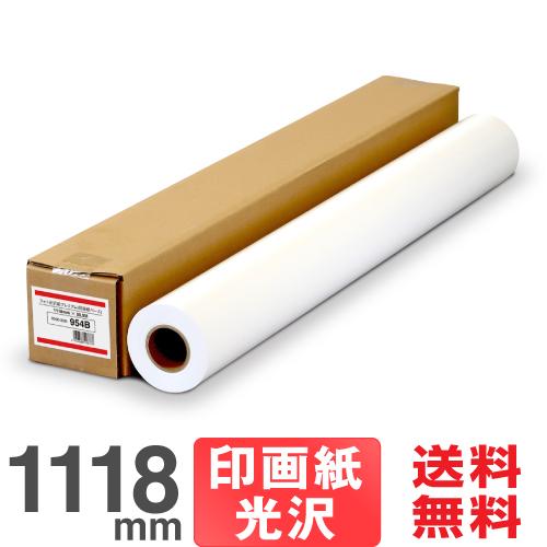 高品質な印画紙ベースの写真用紙 大規模セール 定番の光沢タイプの大判インクジェットロール紙です 写真やポスターの出力に フォト光沢紙 フォトペーパー プロッター用紙 日本製 工場直販 インクジェットロール紙 フォト光沢紙プレミアム 954b エプソン 1118mm×30.5M 光沢紙 キヤノン 大判インクジェット用紙 迅速な対応で商品をお届け致します 中川製作所 RCベース 0000-208-954B 写真用紙 印画紙ベース