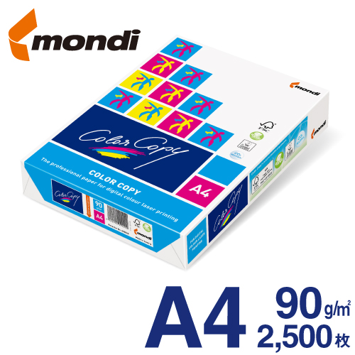 【送料無料】 mondi Color Copy (モンディ カラーコピー) A4 90g/m2 2500枚/箱(500枚×5冊) FSC認証 高白色・高品質のレーザープリンター用紙 ColorCopy A4 90gsm 両面印刷対応 ハイパーレーザーコピー