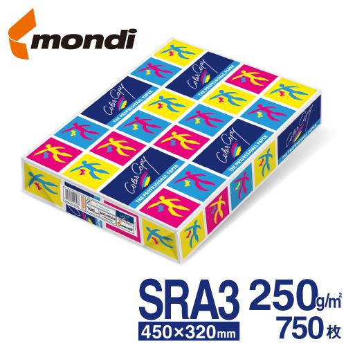 オーストリアmondi社の両面印刷対応 高品質カラーレーザープリンター用紙 Color Copy SRA3 250g 【送料無料】 mondi Color Copy (モンディ カラーコピー) SRA3(450×320mm) 250g/m2 750枚/箱(125枚×6冊) FSC認証 高白色・高品質のレーザープリンター用紙 ColorCopy SRA3 250gsm 両面印刷対応 ハイパーレーザーコピー