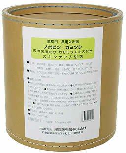【送料無料】 紀陽除虫菊 入浴剤 ノボピン カミツレ 16kg (8kg×2)