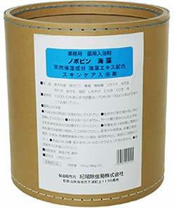 【送料無料】 紀陽除虫菊 入浴剤 ノボピン 海藻 16kg (8kg×2)
