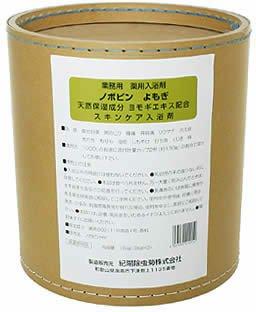 【送料無料】 紀陽除虫菊 入浴剤 ノボピン よもぎ 16kg (8kg×2)