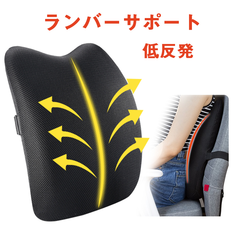 Seat Cushion For Back Pain >> Trip To Orchid Decorative Collar Port Cushion Waist Cushion Seat Cushion Low Back Pain Cushion Low Back Pain Measures Waist Support Burden Reduction