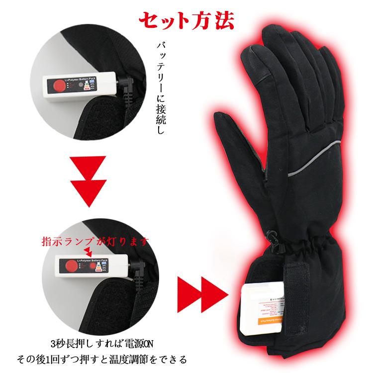 ec2b951695 ヒーターグローブ充電式バイクグローブ手袋電熱自転車ヒーター手袋電熱グローブ防寒男女兼用