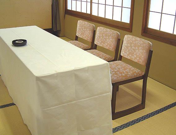 国産 中居木工 高級旅館でも使用! お座敷用椅子