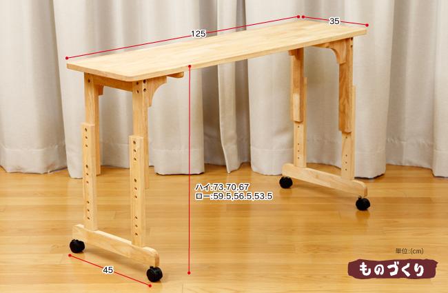 国産 中居木工 木製 センターテーブル