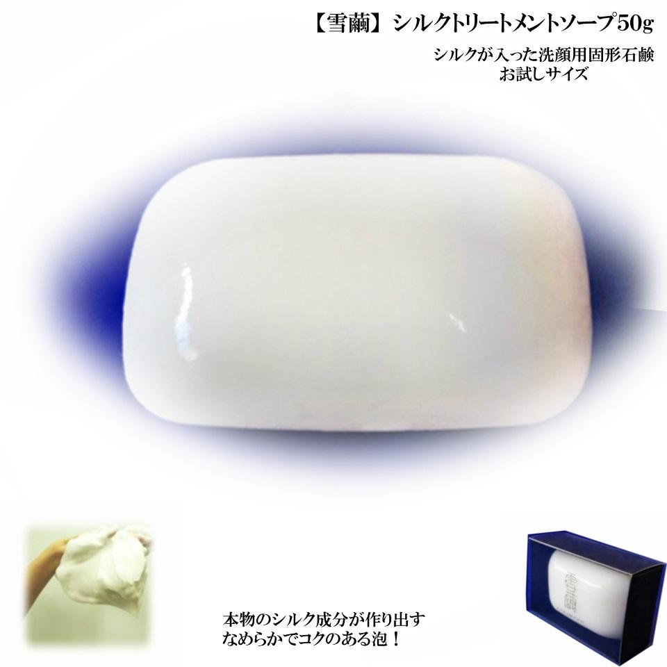 石鹸 アイボリー