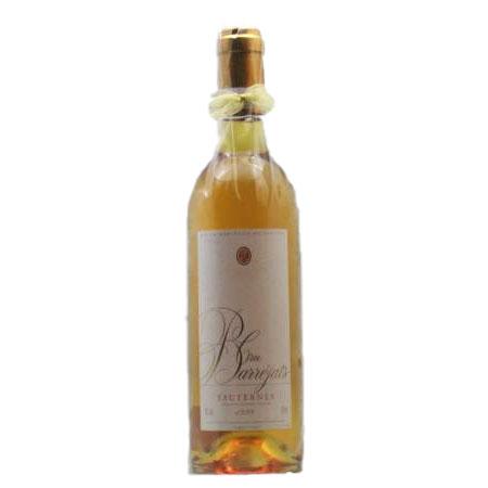 [1999]クリュ・バレジャ 500ml/フランス/ボルドー/白ワイン/極甘口/貴腐ワイン/11500