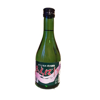 淡麗辛口のすっきりした味。伊豆の地酒 あらばしり 300ml 万大醸造 静岡 伊豆 地酒 お土産 淡麗辛口