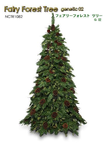 クリスマスツリー 165cm フェアリーフォレストツリーG02