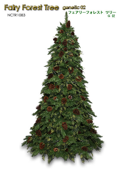 クリスマスツリー 195cm フェアリーフォレストツリーG02