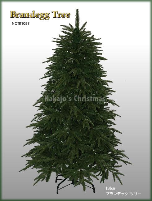 クリスマスツリー 150cm ブランデックツリー クリスマスツリー クリスマス CHRISTMAS X'mastree Xmas クリスマス木