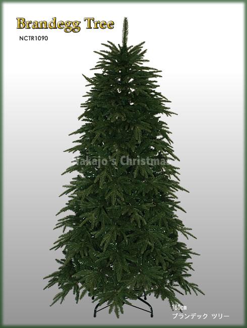 クリスマスツリー 180cm ブランデックツリー クリスマス木 クリスマスツリー本体