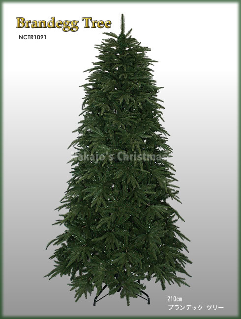 クリスマスツリー 210cm ブランデックツリー クリスマス木 CHRISTMAS X'mas Xmas tree