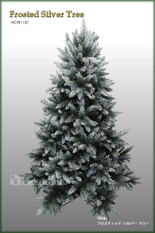 クリスマスツリー 180cm フロスティッドシルバーツリー