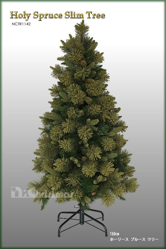 クリスマスツリー 150cm ホーリースプルーススリムツリー