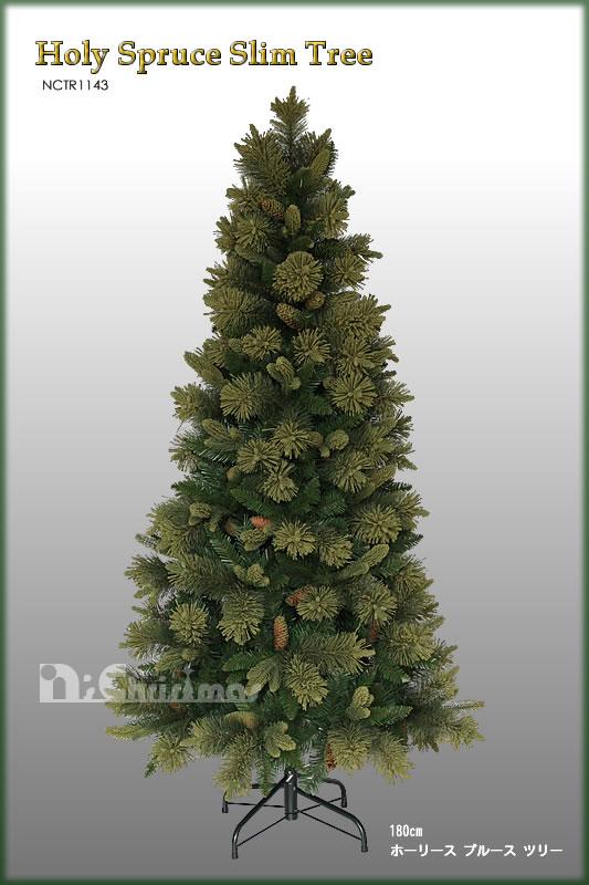 クリスマスツリー 180cm ホーリースプルーススリムツリー
