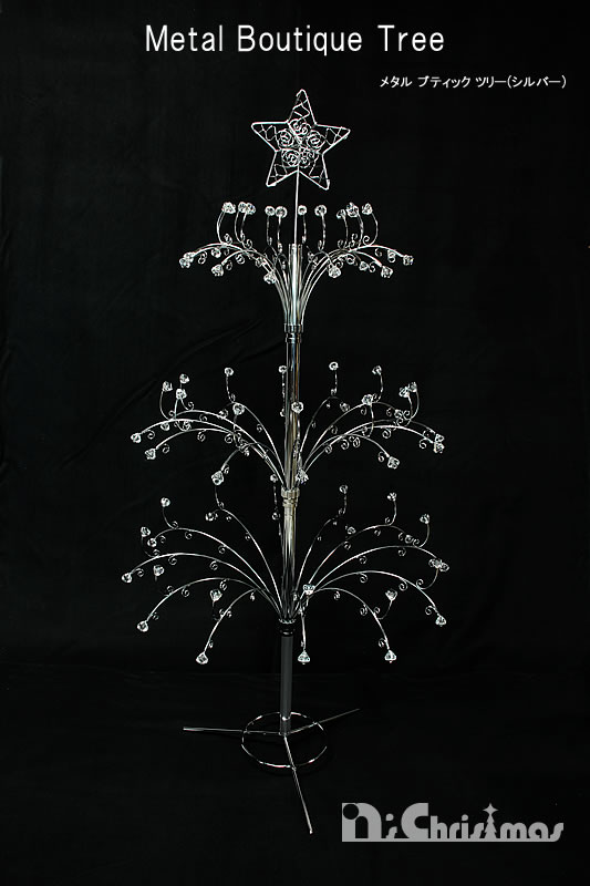 140cmメタルブティックツリー(シルバー)【クリスマスツリー】, 佐用町:600f2ca5 --- sunward.msk.ru