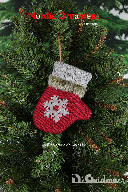 <title>子どもから大人までキュンとなる クリスマス オーナメント ノルディックオーナメント ニットミトン クリスマスオーナメント お気に入</title>