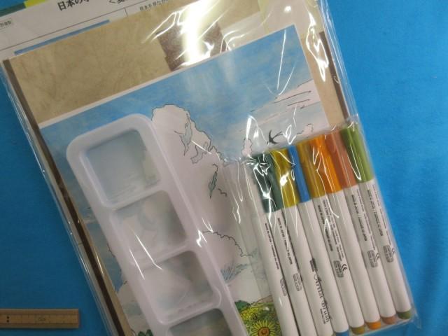 数量限定 新入荷 流行 手芸キット日本の季節をペンで彩る塗り絵コレクション夏空と向日葵畑