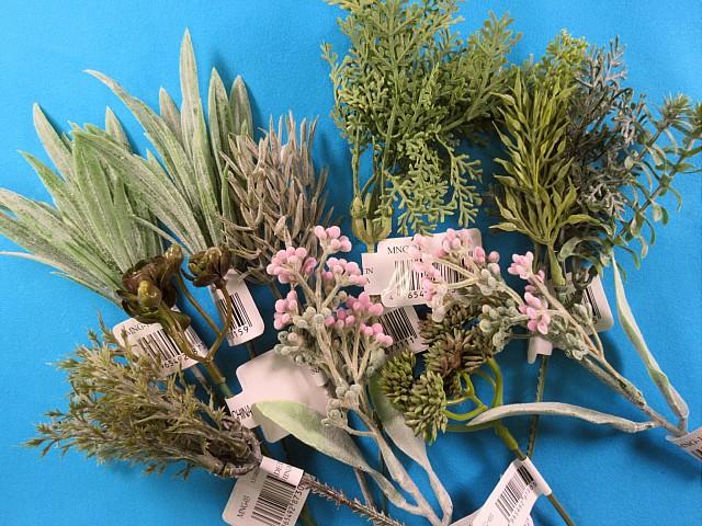 観葉植物(造花)10本セット