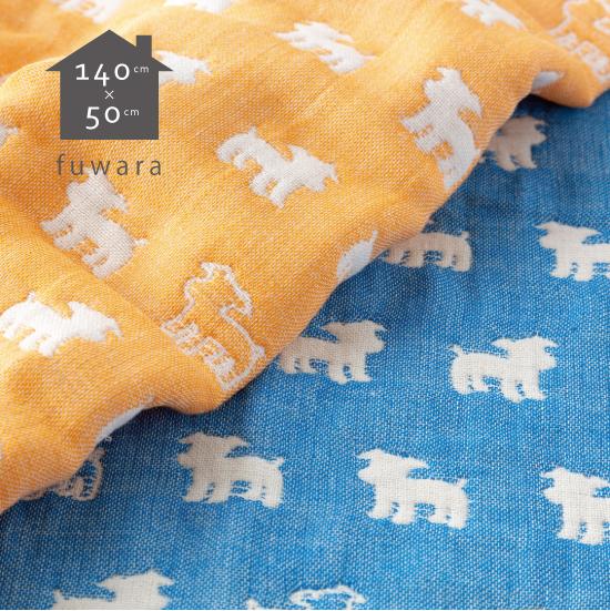 ネコポスNG 入園入学準備 赤ちゃんの小物作りにかわいいいぬ柄の国産ナチュラルガーゼ いぬ ふんわり六重織ガーゼ生地 中厚 約140x50cm手芸 ハンドメイド 日本製 綿100% 年間定番 物品 六重織ガーゼ生地