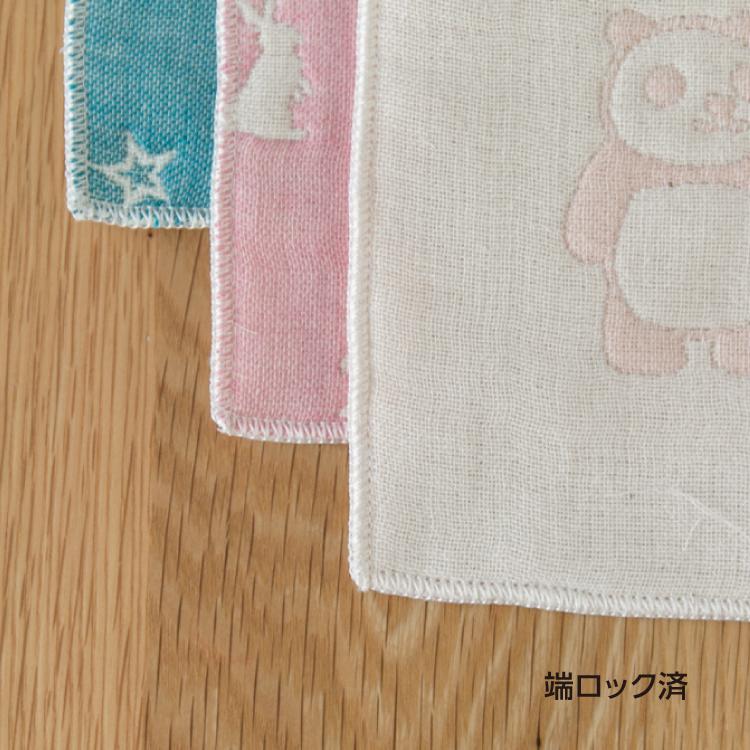 ■ちっちゃなハギレ生地(小)バラエティー6枚セット(端ロック済)約10~15cm角