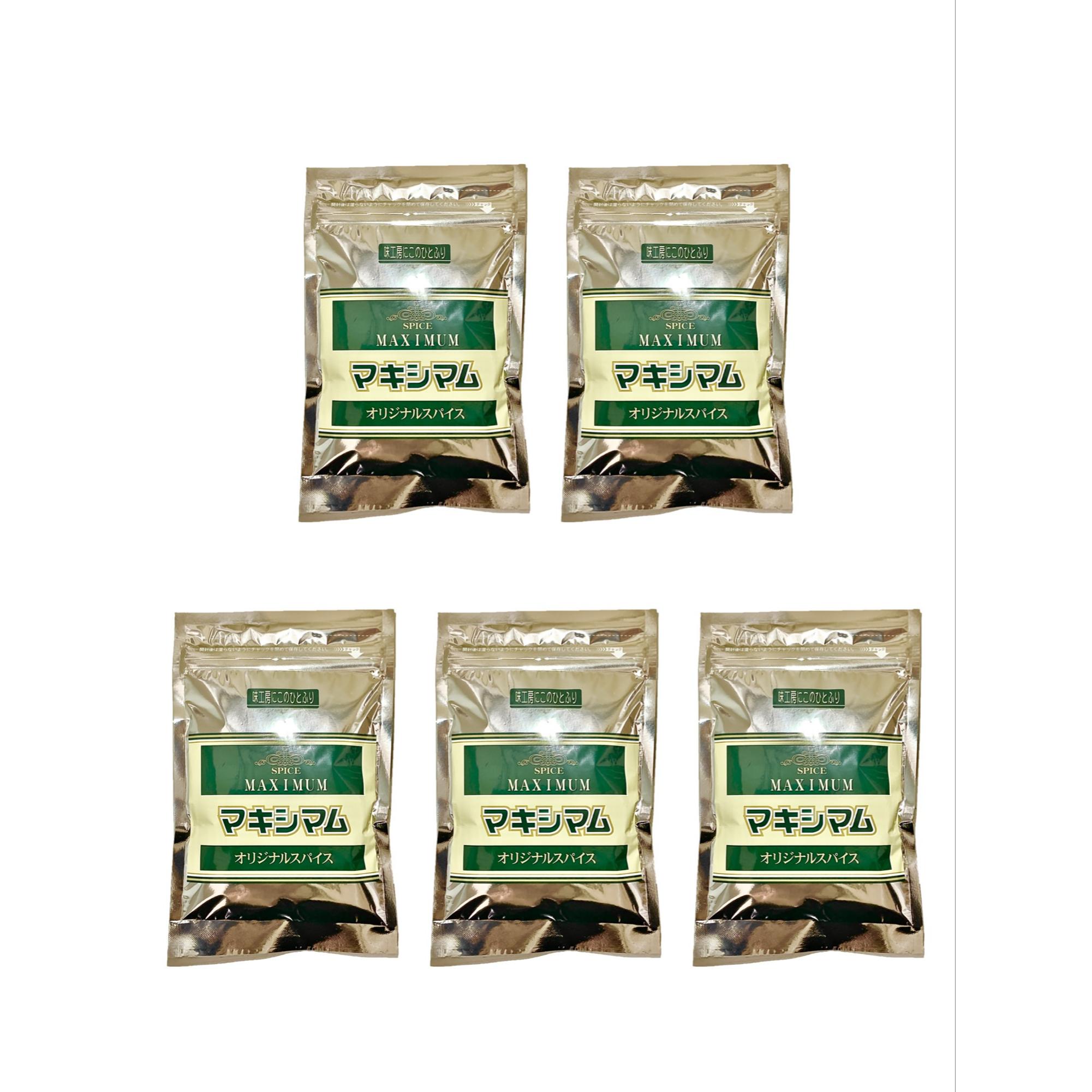 新作 中村食肉 送料無料 マキシマム 120g 詰め替え用 新登場 5袋セット