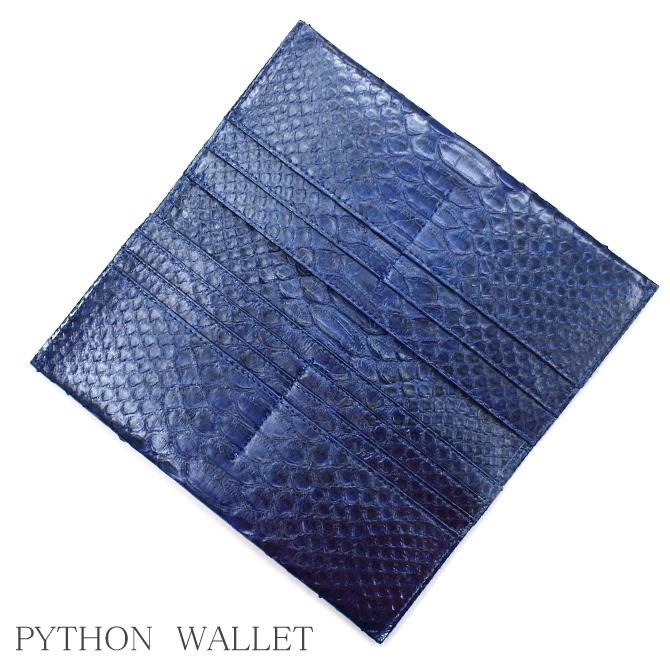 長財布 財布 サイフ メンズ レディース 薄型 長札 パイソン 蛇革 ヘビ革 レザー マチ無し 小銭入れ無し 日本製 藍染