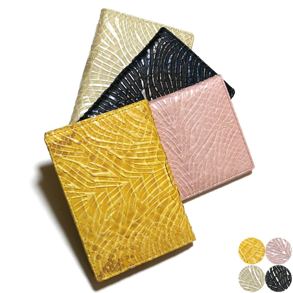 カードケース カード入れ 薄型 大容量 ダイヤモンド パイソン 蛇 ヘビ ウェーブ型押し仕上げ 全4色