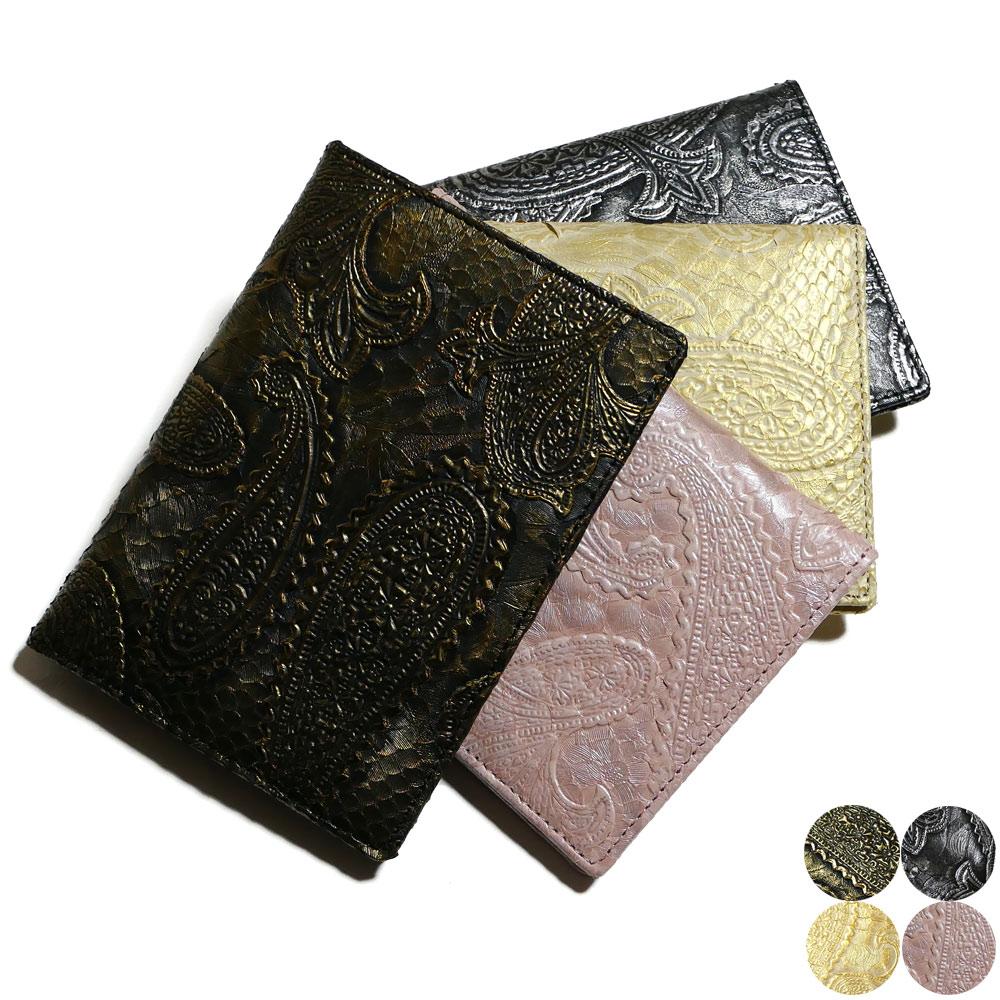 カードケース カード入れ 薄型 大容量 ダイヤモンド パイソン 蛇 ヘビ ペイズリー型押し仕上げ 全3色