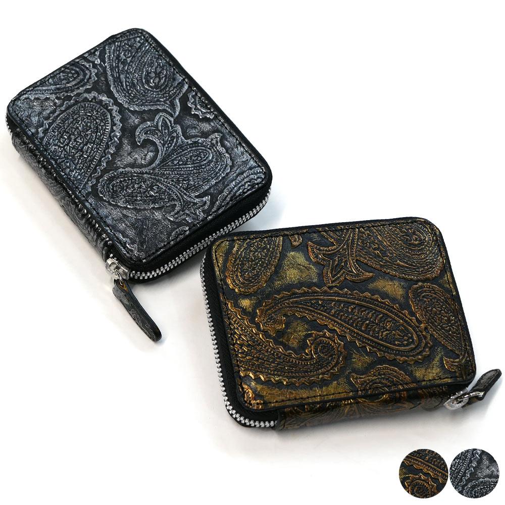 ラウンドファスナー カードケース メンズ レディース 本革 パイソン 蛇 柄 ペイズリー 全2色