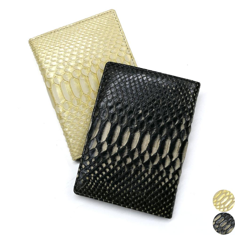 カードケース カード入れ 薄型 大容量 ダイヤモンド パイソン 蛇 ヘビ ゼブラ 全2色