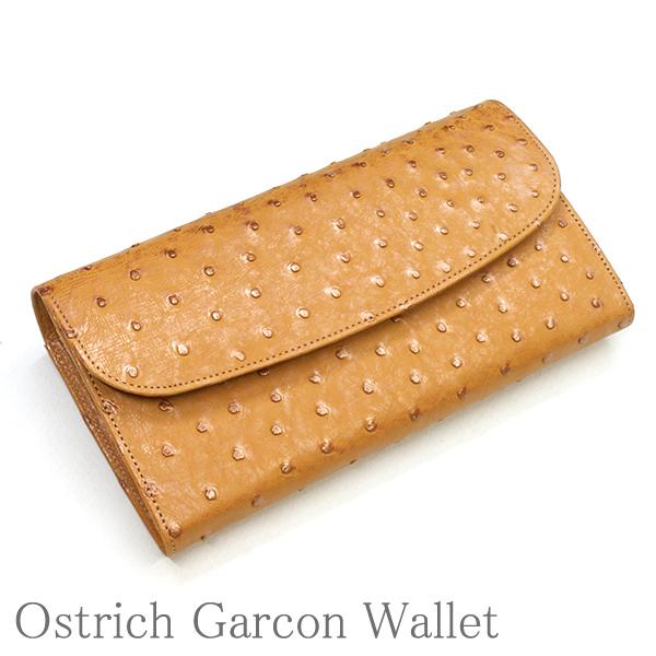 長財布 ギャルソン ウォレット レディース 財布 サイフ さいふ 大容量 オーストリッチ革 駝鳥革 本革 カード収納 レザー 財布 長札 キャメル
