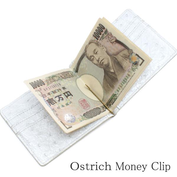 札ばさみ マネークリップ 財布 折り財布 サイフ さいふ メンズ レディース 薄型 オーストリッチ革 駝鳥革 無双仕様 カード収納 パールホワイト