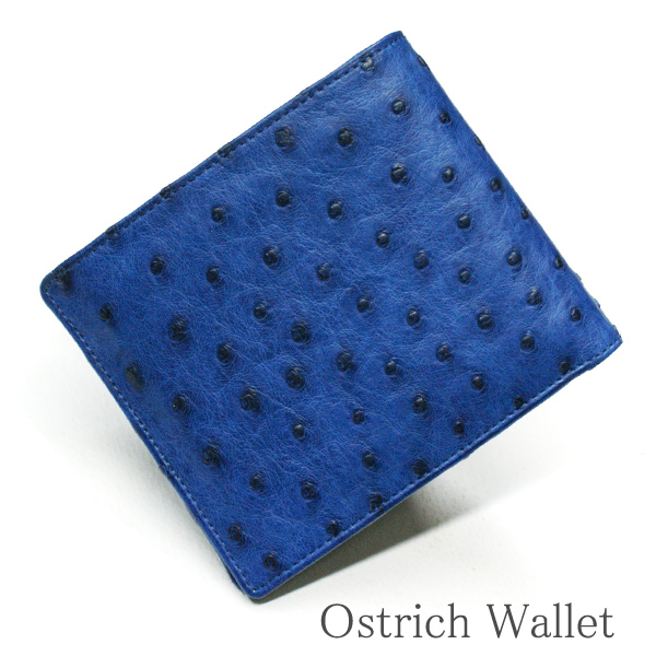 財布 二つ折り財布 メンズ レディース 折り財布 サイフ さいふ 札入れ オーストリッチ革 駝鳥革 本革 送料無料 藍染