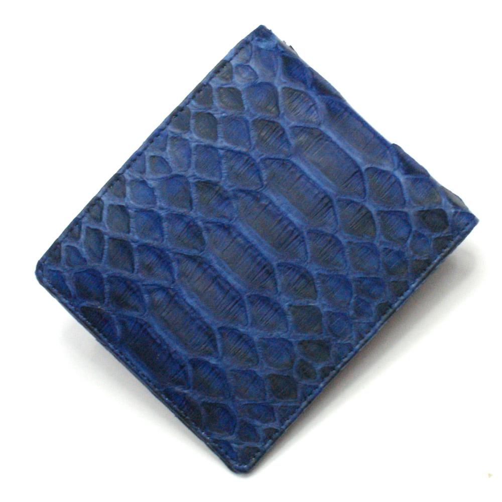 財布 二つ折り財布 折り財布 サイフ さいふ 札入れ パイソン 蛇革 ヘビ 無双仕様 小銭入れなし カード収納 藍染