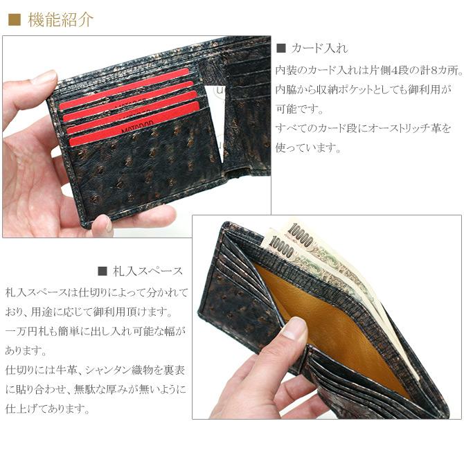 財布 二つ折り財布 折り財布 サイフ さいふ 札入れ オーストリッチ革 駝鳥革 本革 メンズ レディース  ラグジュアリーレトロ
