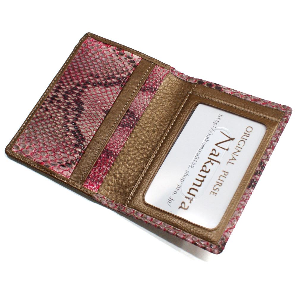 定期入れ 本革 カード入れ メンズ レディース パスケース レザー パイソン 蛇革 ヘビ 二つ折り パス入 透明窓 カード収納 ポイントカード 日本製 シンホニー ピンク