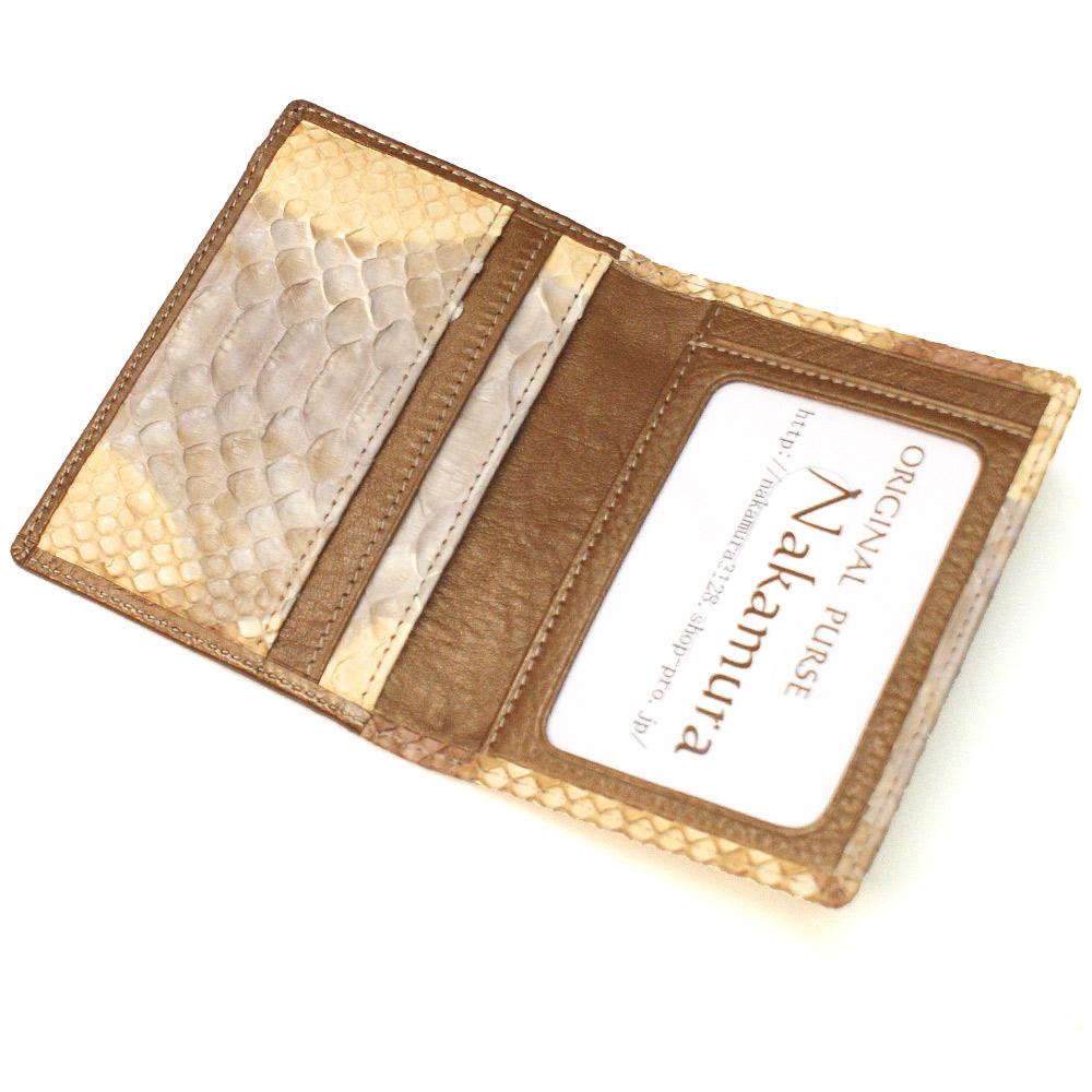 定期入れ 本革 カード入れ メンズ レディース パスケース レザー パイソン 蛇革 ヘビ 二つ折り パス入 透明窓 カード収納 ポイントカード 日本製 手染め オーブ P11