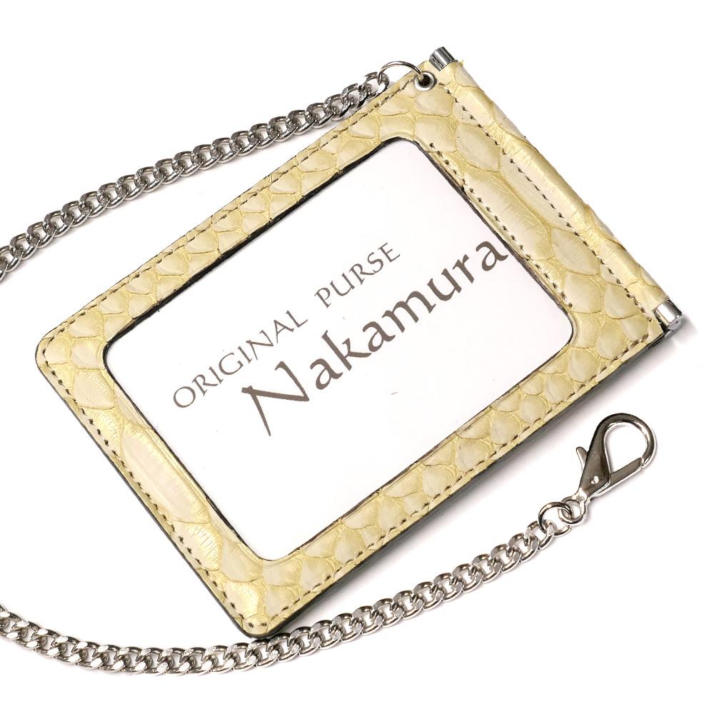 両面開きのID パスケース カードケース カード入れ ヘビ パイソン レザー 社員証 身分証明書 日本製 チェーン付き ゼブラ ゴールド