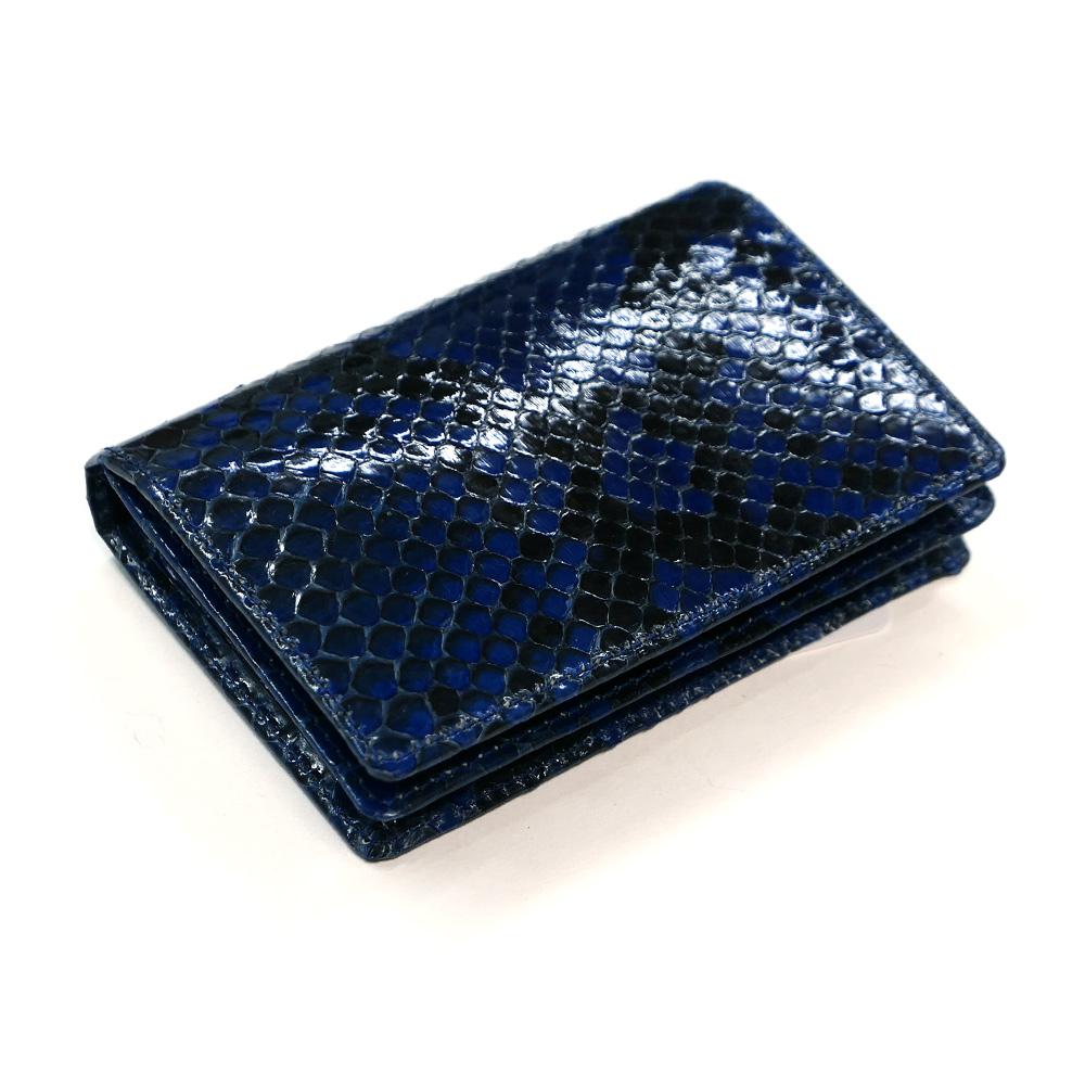 名刺入れ 名刺ケース 通しマチ型 メンズ レディース 本革 パイソン革 蛇革 グレージング 藍染