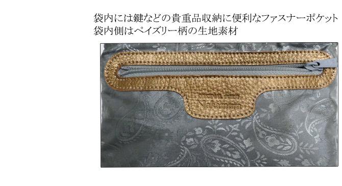 モラレスパイソン 蛇革 レザー 合切袋 巾着 日本製 マットナチュラル